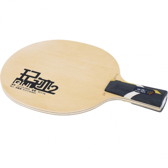 Best All-round Table Tennis Blade