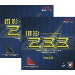 High Bounce Non Sticky Table High Bounce Tennis Rubber