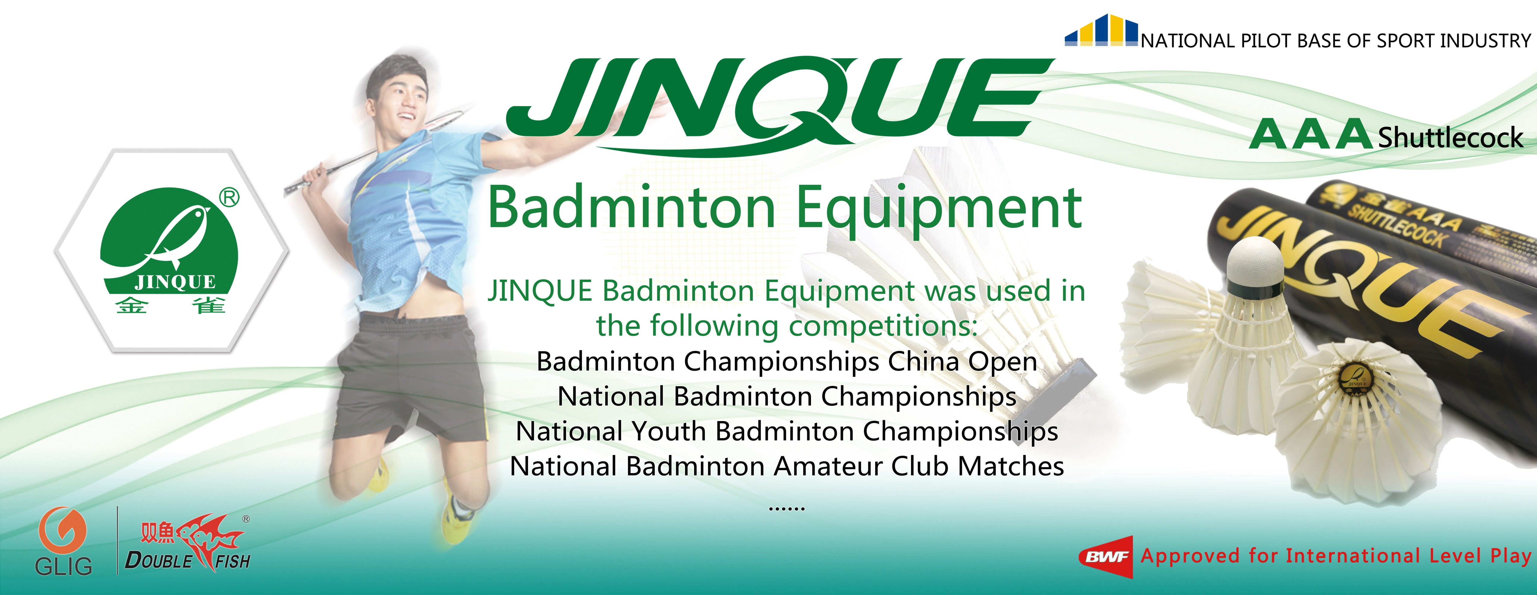 Jinque Badminton Equipment
