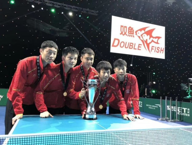 Double Fish TT Ball were used in 2018 Team World Cup